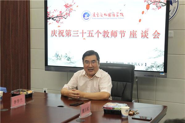 市总工会副主席陈建同志讲话