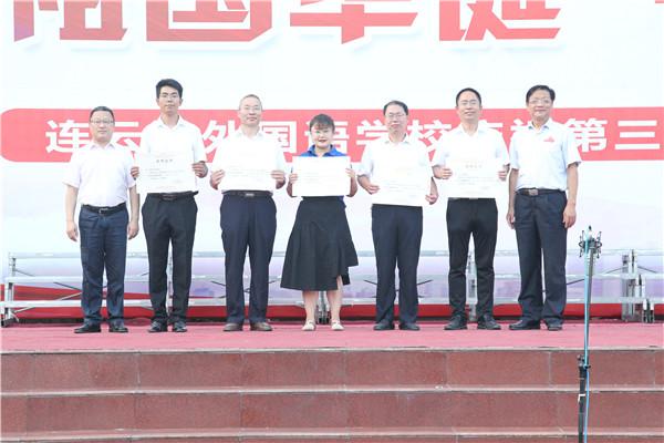 表彰校特别贡献教师团队代表