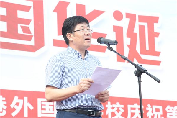 市教育局副局长苏守杰同志致辞