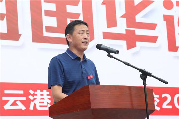 党委委员李长红主持仪式