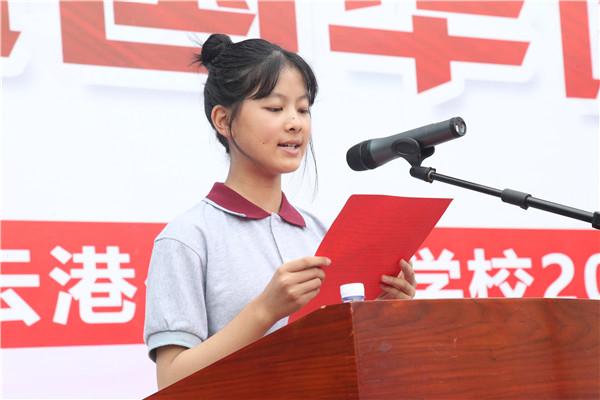 学生代表发言