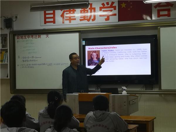 孙克壮老师开设的《电影欣赏》