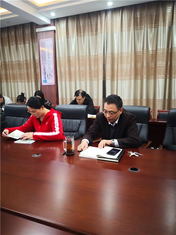 校党委委员张兆驹带领全体党员学习《深入学习习近平关于教育的重要论述》