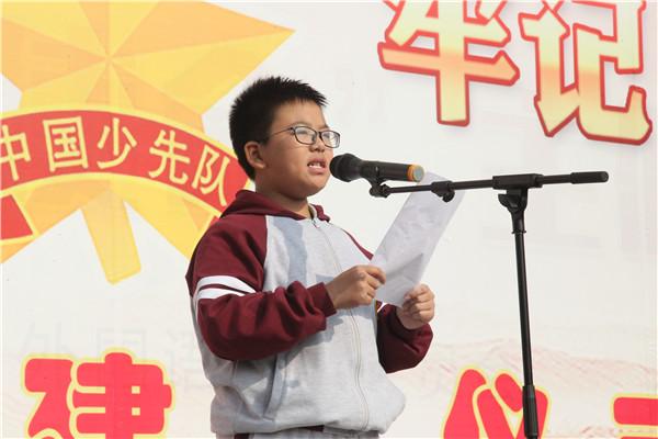 七(18)班晁都同学作题为《美丽校园 诚信考试》的国旗下讲话