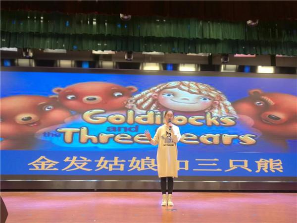 八(3)同学表演的《Goldilocks and Three Bears》