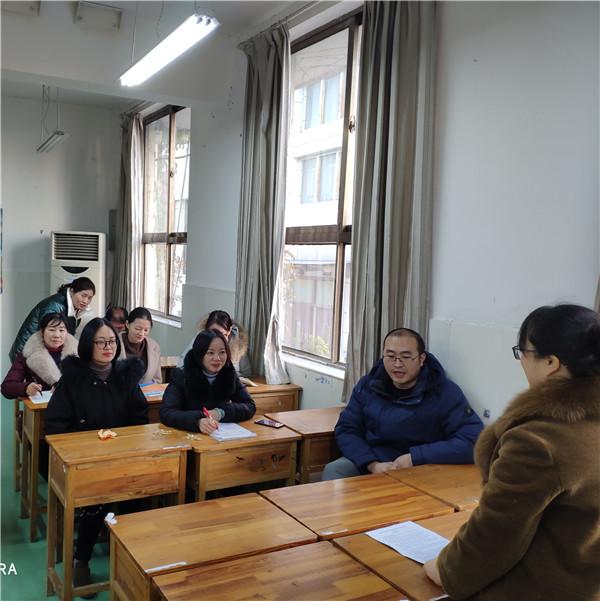 吴艳老师作讲座