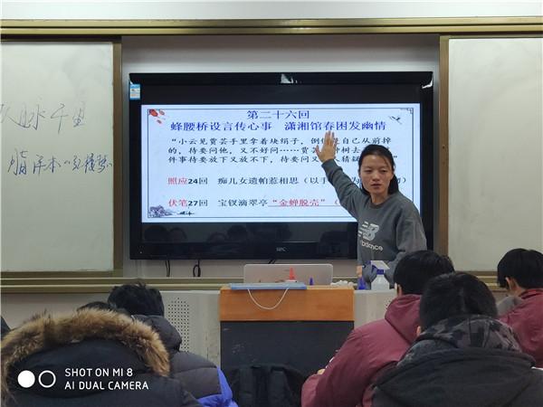 俞江凤老师执教公开课