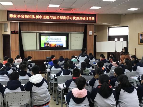 张路路老师执教公开课