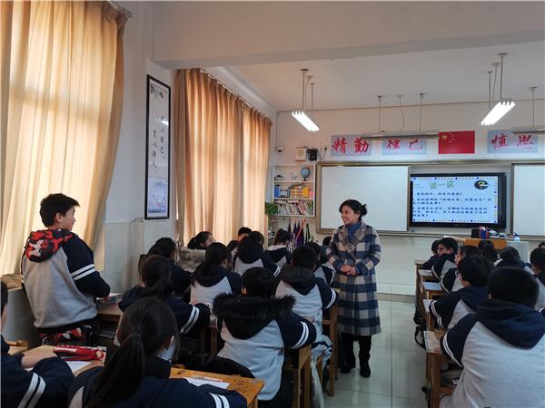杨思瑛老师执教公开课
