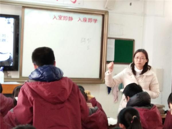 葛丽老师执教研讨课