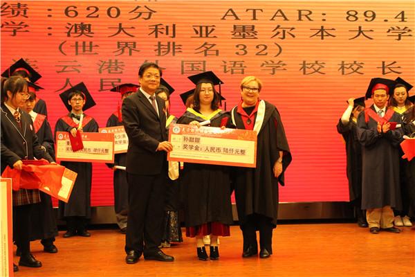 徐进利校长、Wendy Grant女士为毕业生颁发毕业证书和奖学金