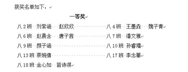 QQ截图20200424180148