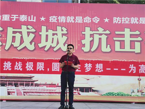 高三教师代表谭军港发言