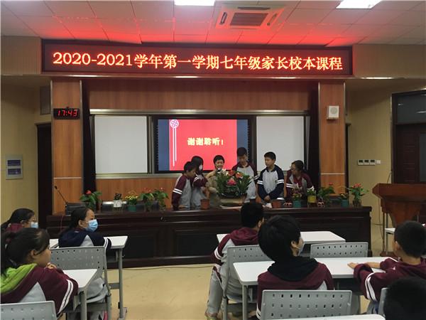 微信图片_20201014145057