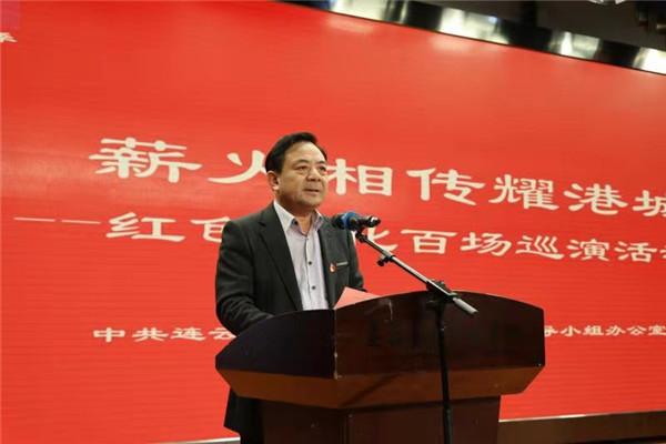市委宣传部副部长李超致辞