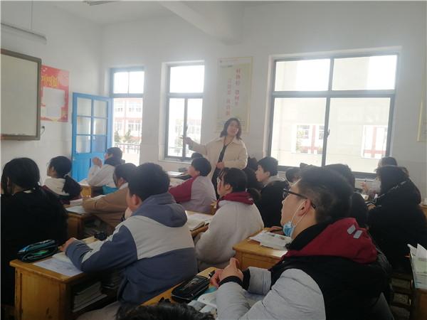 徐燕青老师执教研讨课