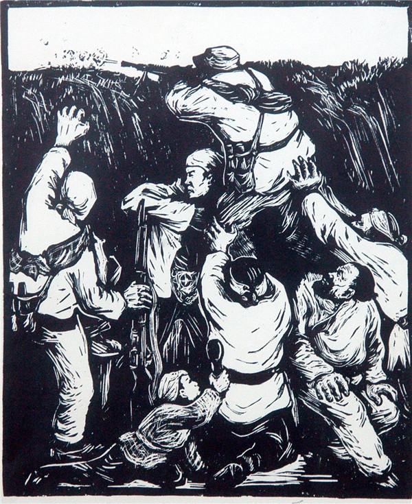 当敌人搜山的时候 木刻 1943