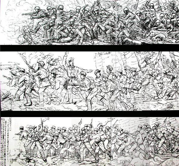 人民英雄纪念碑浮雕《胜利渡长江》设计稿(共三稿) 1953
