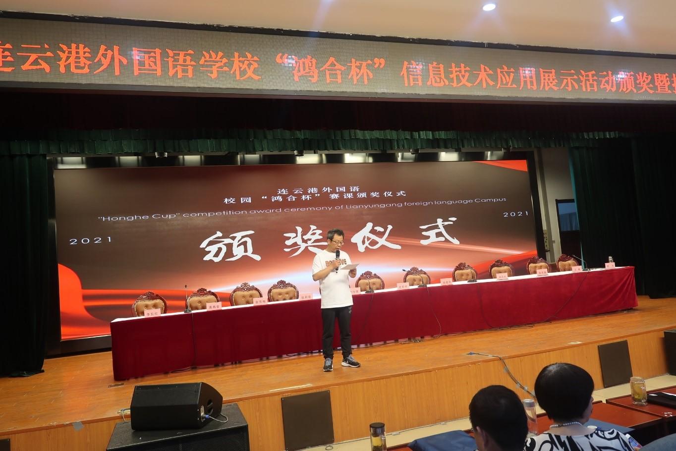 信息宣传处主任江建全对培训及展示课活动进行总结