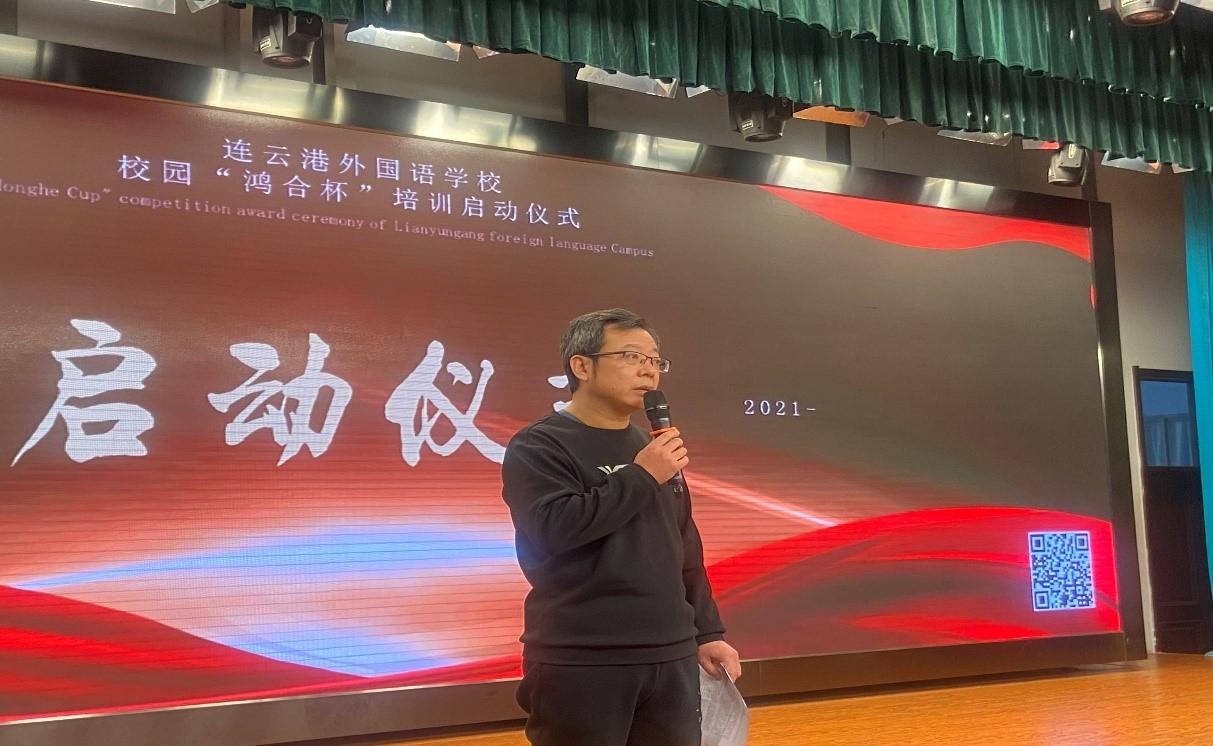 信息宣传处主任江建全部署培训活动的开展计划