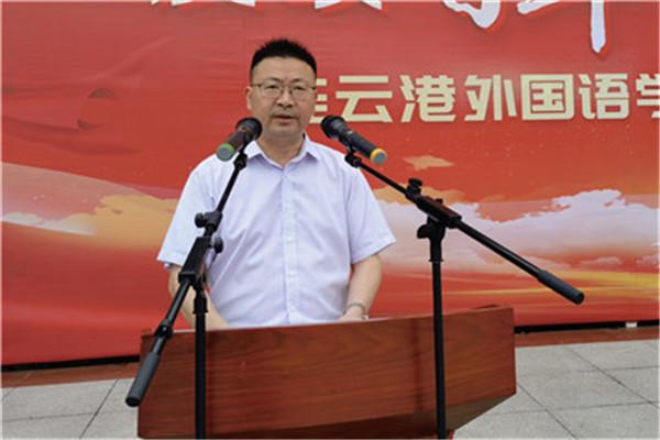 校党委书记、校长史春林致辞